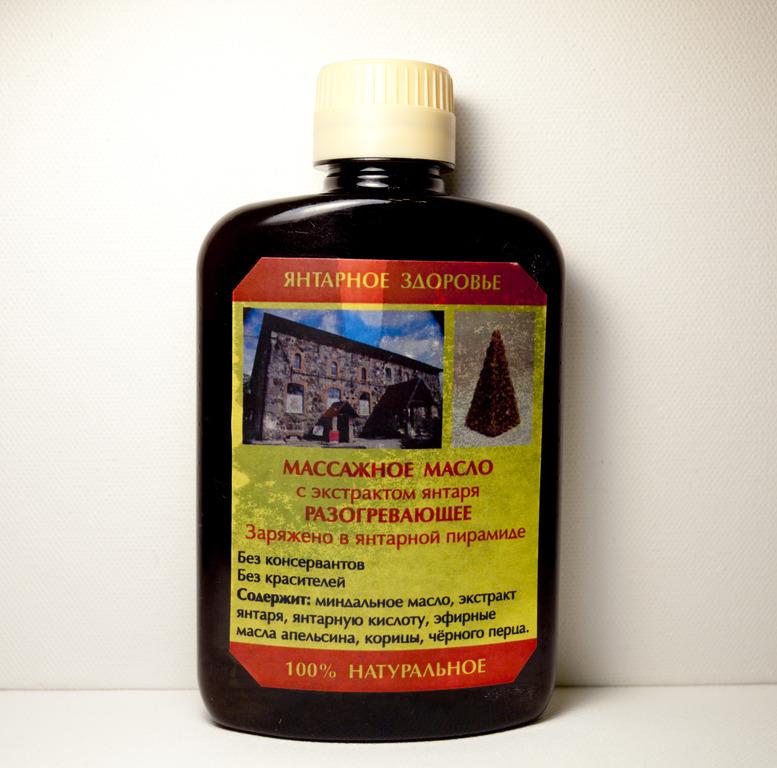 Разогревающее масло своими руками